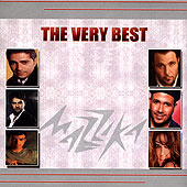 The Very Best vol2