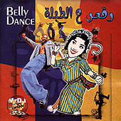 Belly Dance vol3