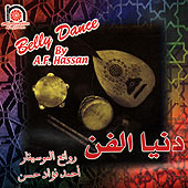 Belly dance Party by A.F. Hassan