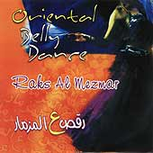 Oriental Belly dance. Raks Al Mezmar