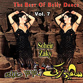 he Best Of Bellydance vol7 Soheir Zaky