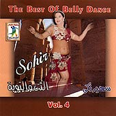 The Best of Bellydance vol4 Soheir Zaky