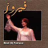 Fairouz. Best of Fairouz