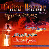 Guitar Bazar. Egyptian Folklore vol.1