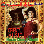 Orintal Music. Music Khan El Khalily