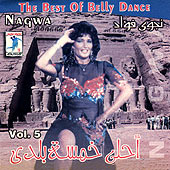 The Best Of Belly Bance vol5 Nagwa Fouad