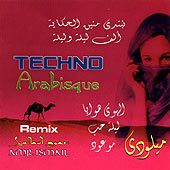 Techno Arabisque vol1